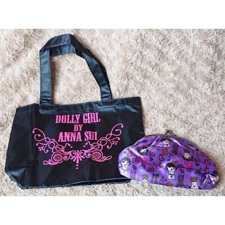 ドーリーガールバイアナスイ(DOLLY GIRL BY ANNA SUI)の《未使用》DOLLYGIRL by ANNA SUI トートバッグ&がま口ポーチ(ポーチ)