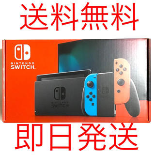 Nintendo Switch - Nintendo Switch ニンテンドースイッチ ネオン ブルーレッド