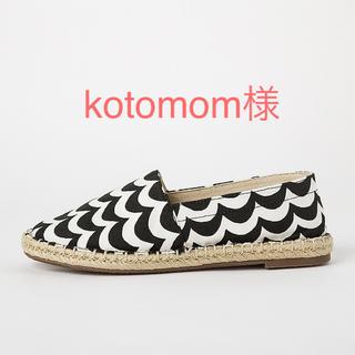 マリメッコ(marimekko)のkotomom様 Sサイズ マリメッコ×ユニクロ 靴(スリッポン/モカシン)
