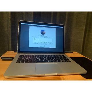 A1502 Mac Book Pro マックブックプロ 8