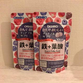 サプリメント 健康 新品 鉄 葉酸    2袋 サプリ 妊活 妊娠中 授乳中