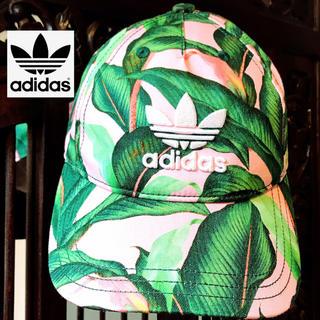 adidas - アディダス オリジナルス ファーム ボタニカル 花柄 帽子 トロピカル キャップ