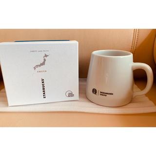 スターバックスコーヒー(Starbucks Coffee)のスターバックス マグカップ 砥部焼 梅山窯 三唐草 (グラス/カップ)