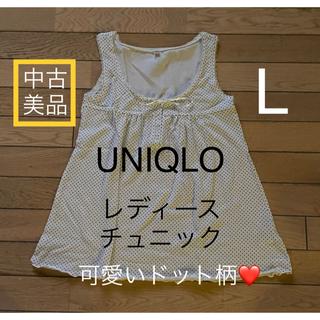 ユニクロ(UNIQLO)のUNIQLO チュニック L ドット柄 試着のみ美品❣️(チュニック)