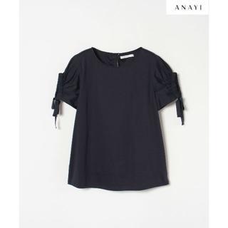 ANAYI - 美品 アナイ ANAYI 17600円 スムース+ブロード袖リボンプルオーバー