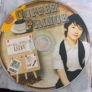 [DVD]Coffee Prince1号店(全話)(韓国/アジア映画)