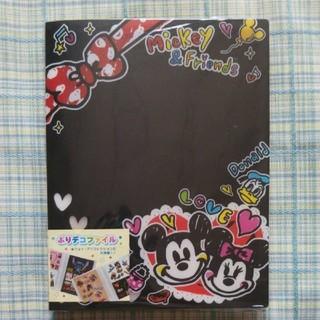 ミッキーマウス(ミッキーマウス)の☆ アルバム デコレーションファイル ミッキーマウス(キャラクターグッズ)