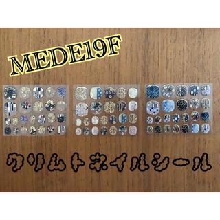 FELISSIMO - 【MEDE19F】クリムトネイルシール 3種
