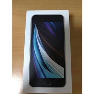iPhone - iPhone SE2 128GB ホワイト