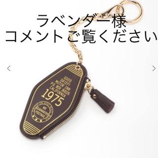 L'Appartement DEUXIEME CLASSE -  【GOOD GRIEF/グッドグリーフ】Key Case