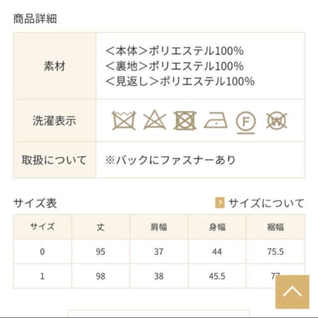 Chesty(チェスティ)の値下げ!chesty♡ボタニカルワンピース レディースのワンピース(ひざ丈ワンピース)の商品写真