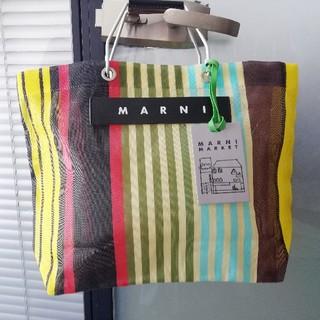Marni - マルニ MARNI ピクニックバッグ かごバッグ