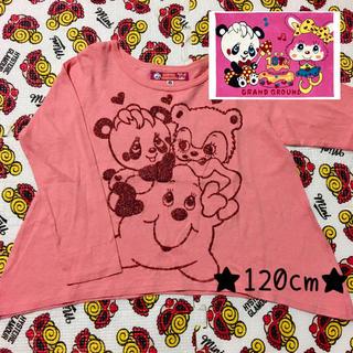 グラグラ(GrandGround)のグラグラ 120cm トップス 長袖Tシャツ キッズ服 子供服 ベビー服 JAM(Tシャツ/カットソー)