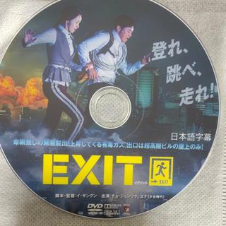 EXIT イグジット DVD 映画 (韓国/アジア映画)