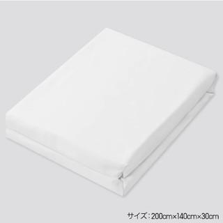 ユニクロ(UNIQLO)のダブル 白 エアリズムボックスシーツ 新品 ユニクロ(シーツ/カバー)