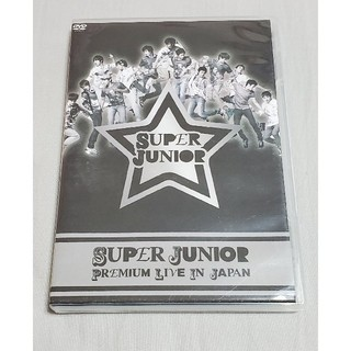 スーパージュニア(SUPER JUNIOR)のSUPER JUNIOR DVD(アイドル)