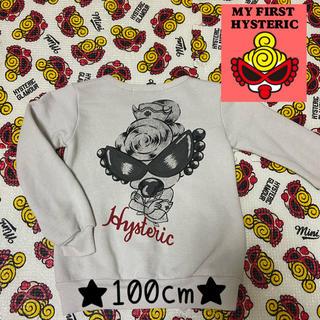 ヒステリックミニ(HYSTERIC MINI)の正規品 ヒステリックミニ ヒスミニ 100cm トレーナー トップス 子供服 (Tシャツ/カットソー)