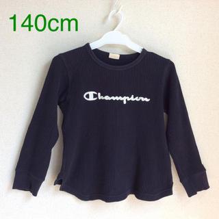 チャンピオン(Champion)のチャンピオン 140cm  厚手ロンT (b140-19)(Tシャツ/カットソー)