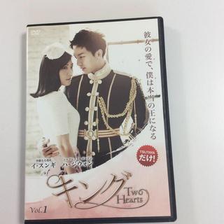 キング 韓国ドラマDVD  イ スンギ/ハ ジオン(韓国/アジア映画)