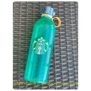スターバックスコーヒー(Starbucks Coffee)のレア海外限定スターバックススタバウォーターボトル水筒タンブラープラスチック緑(容器)