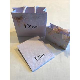 ディオール(Dior)のDior 紙袋セット(ショップ袋)