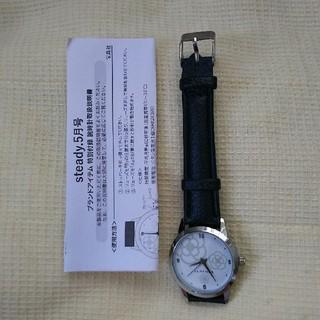 クレイサス(CLATHAS)のsteady CLATHAS クレイサス 時計 未使用(腕時計)