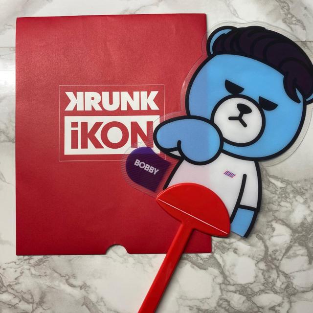 iKON(アイコン)のiKONクランクうちわ エンタメ/ホビーのCD(K-POP/アジア)の商品写真