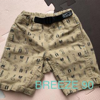 BREEZE - ハーフパンツ BREEZE90