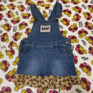 アナップキッズ(ANAP Kids)のANAP 120cm デニム オーバーオール サロペット キッズ服 子供服 (パンツ/スパッツ)