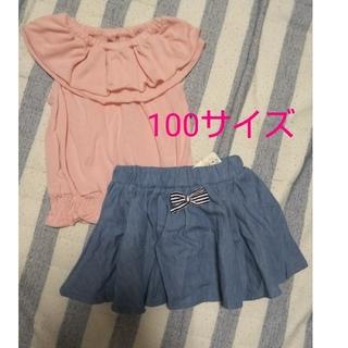 ニシマツヤ(西松屋)のTシャツ*スカート  セット(Tシャツ/カットソー)