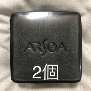 アルソア(ARSOA)のアルソアクイーンシルバー石けん135g 2個(洗顔料)