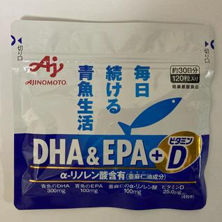 アジノモト(味の素)のAJINOMOTO DHA&EPA +ビタミンD  味の素(その他)