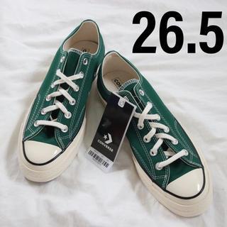 コンバース(CONVERSE)の最新カラー converse コンバースチャックテイラーCT70 26.5cm(スニーカー)