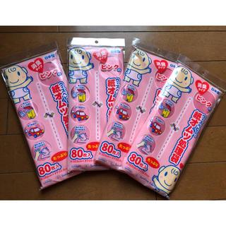 ピンクの紙おむつ処理袋 320枚