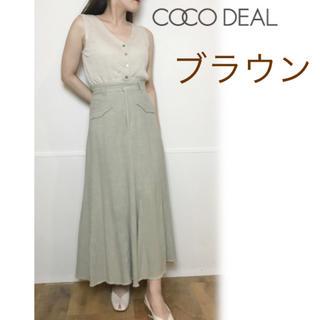 ココディール(COCO DEAL)の新品 ココディール マーメイド フリンジ スカート(ロングスカート)