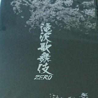 ジャニーズ(Johnny's)の【新品未開封】滝沢歌舞伎ZERO Blu-ray  通常盤(舞台/ミュージカル)