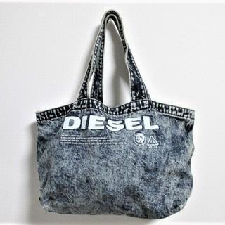 ディーゼル(DIESEL)の☆DIESEL ディーゼル ロゴ デニムバッグ トートバッグ☆新作完売モデル(トートバッグ)