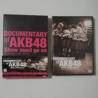 エーケービーフォーティーエイト(AKB48)のDOCUMENTARY of AKB48 Show must go on 少女た(日本映画)