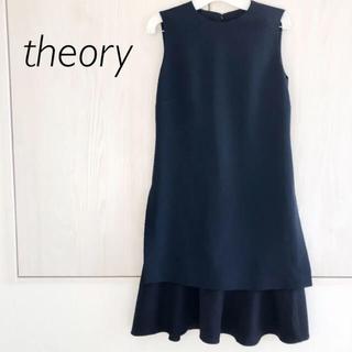 theory - theory セオリー サイドスリット ワンピース