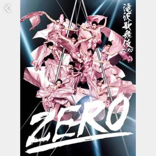 ジャニーズ(Johnny's)の【即購入可】滝沢歌舞伎ZERO DVD 初回生産限定盤(舞台/ミュージカル)