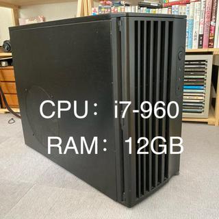 エイスース(ASUS)の自作パソコン デスクトップPC(デスクトップ型PC)