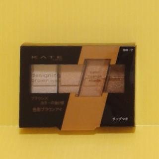 KATE - 新品 KATE デザイニングブラウンアイズ BR-7 クールブラウン
