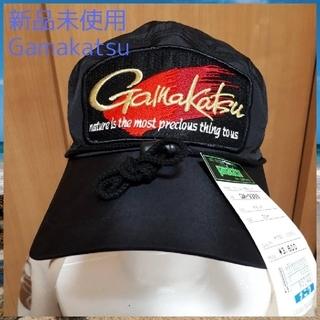 ガマカツ(がまかつ)の【新品】がまかつ フィッシングキャップ 帽子 ブラック サイズフリー(ウエア)