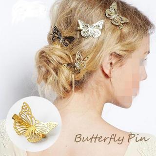 バタフライ 蝶々 ゴールド ヘアクリップ ヘアアクセサリー 左右2ペア 合計4個(ヘアピン)