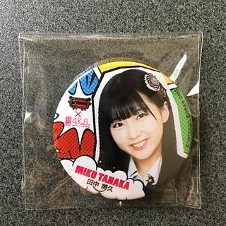 エイチケーティーフォーティーエイト(HKT48)のHKT48 田中美久 HKTBINGO! AiKaBu アイカブ 缶バッジ(アイドルグッズ)