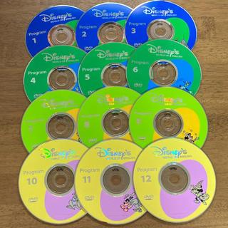 Disney - ブラシ版 ストレートプレイ DVD シングアロング DWE