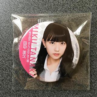 エイチケーティーフォーティーエイト(HKT48)のHKT48 田中美久 AiKaBu アイカブ 缶バッジ(アイドルグッズ)