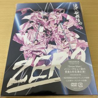 ジャニーズ(Johnny's)の滝沢歌舞伎ZERO(初回生産限定盤) DVD(舞台/ミュージカル)
