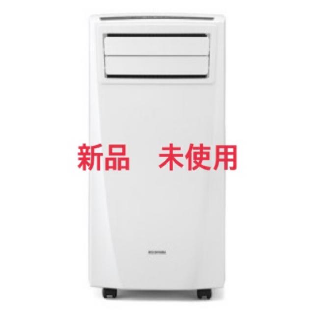 アイリスオーヤマ(アイリスオーヤマ)のアイリスオーヤマ エアコン 移動式 ウィンドウエアコン IPC-221N スマホ/家電/カメラの冷暖房/空調(エアコン)の商品写真