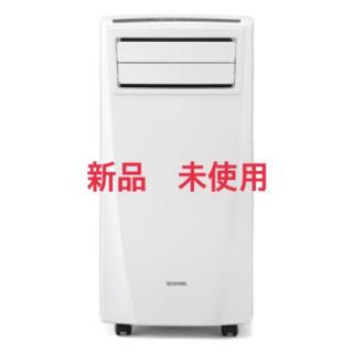 アイリスオーヤマ - アイリスオーヤマ エアコン 移動式 ウィンドウエアコン IPC-221N